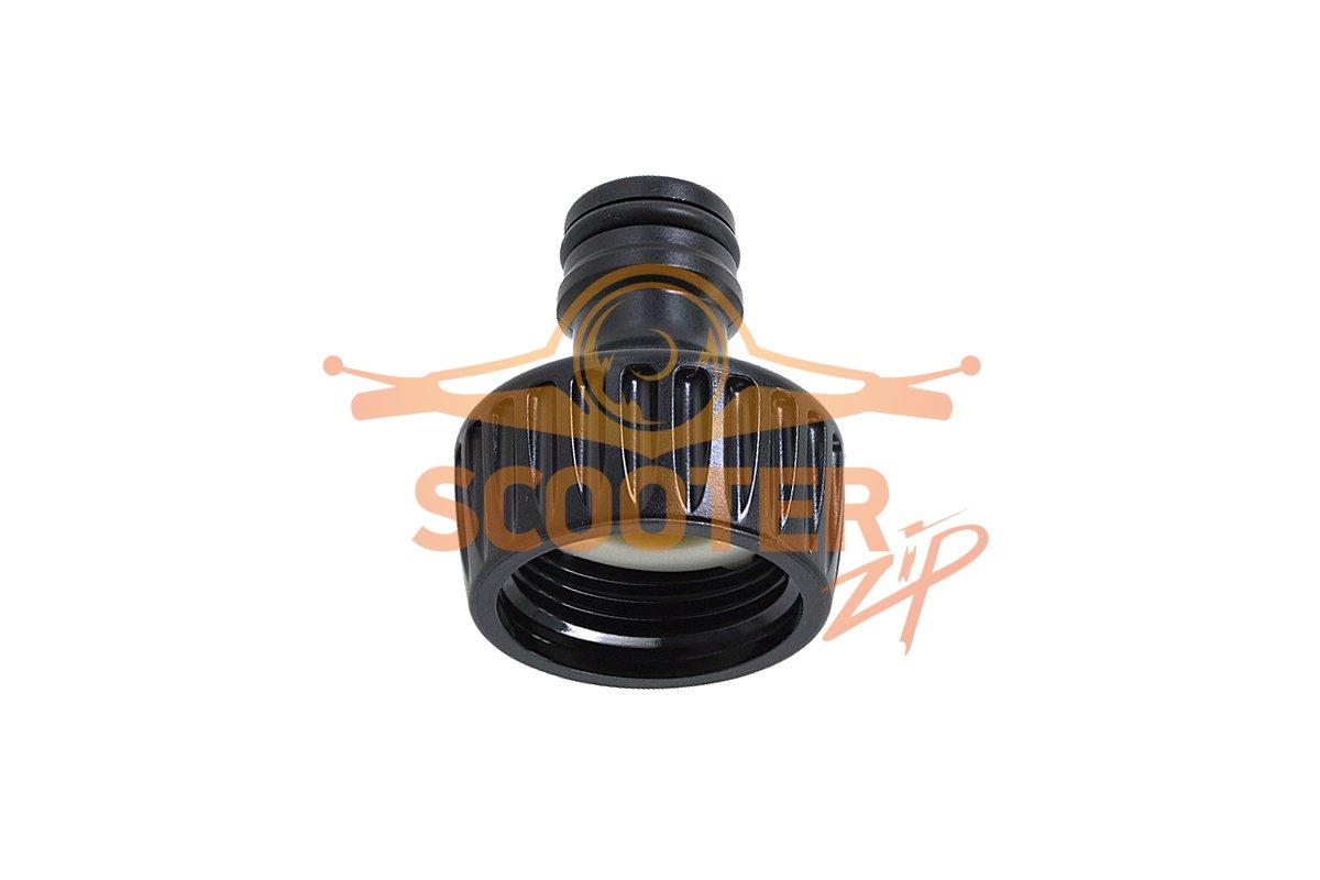 Фитинг (пластмасса) для мойки высокого давления STIHL RE 129 PLUS